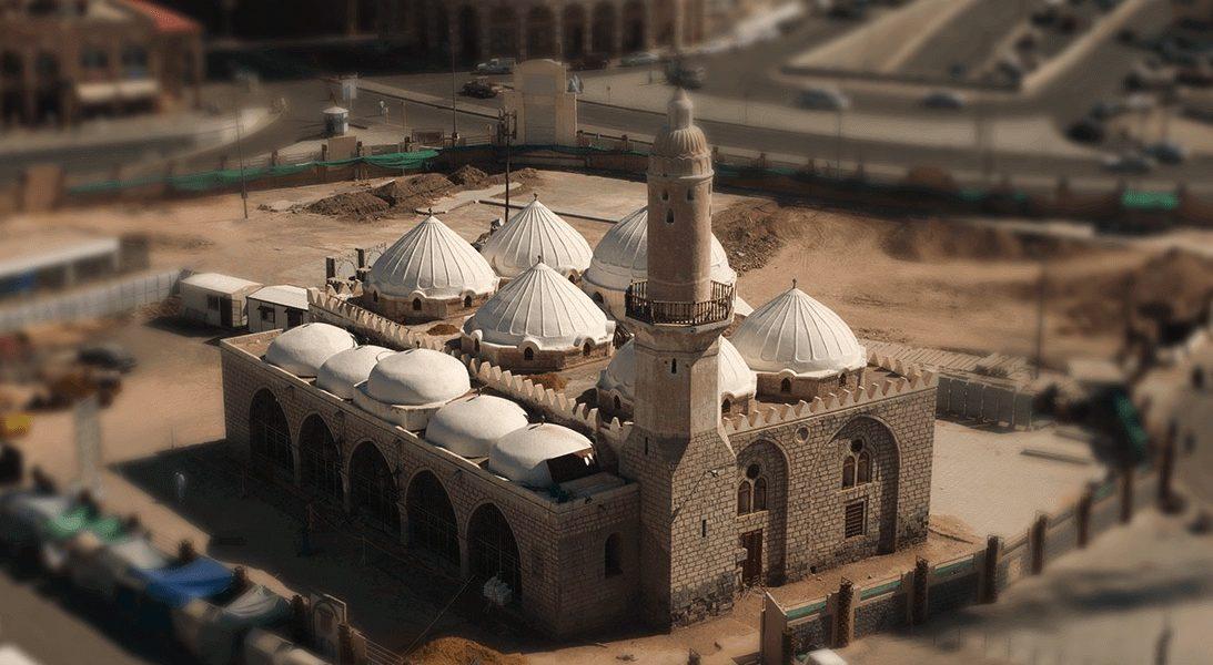 Masjid Gamama