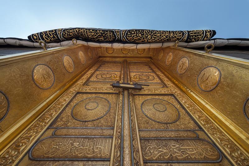 Makkah Kaabah